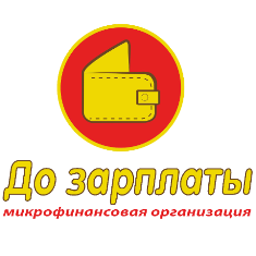 "<span style=""font-weight: bold;"">SMS финанс</span>"