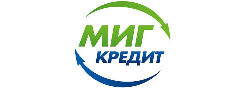"<span style=""font-weight: bold;"">3 . Миг Кредит</span>"